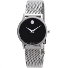 Movado Connect Smart Watch 0607220