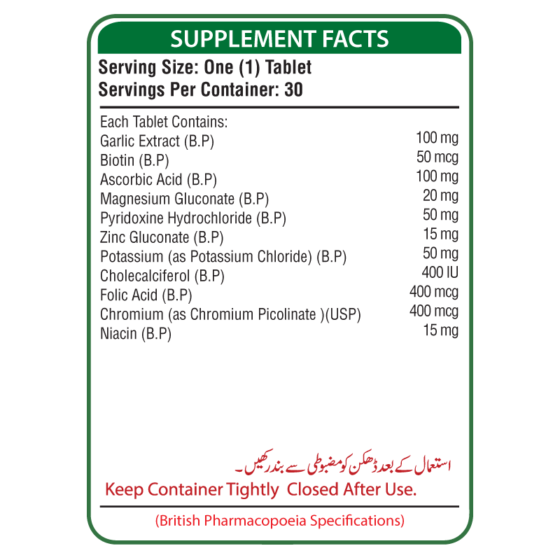 Glucofactor Supplement Facts