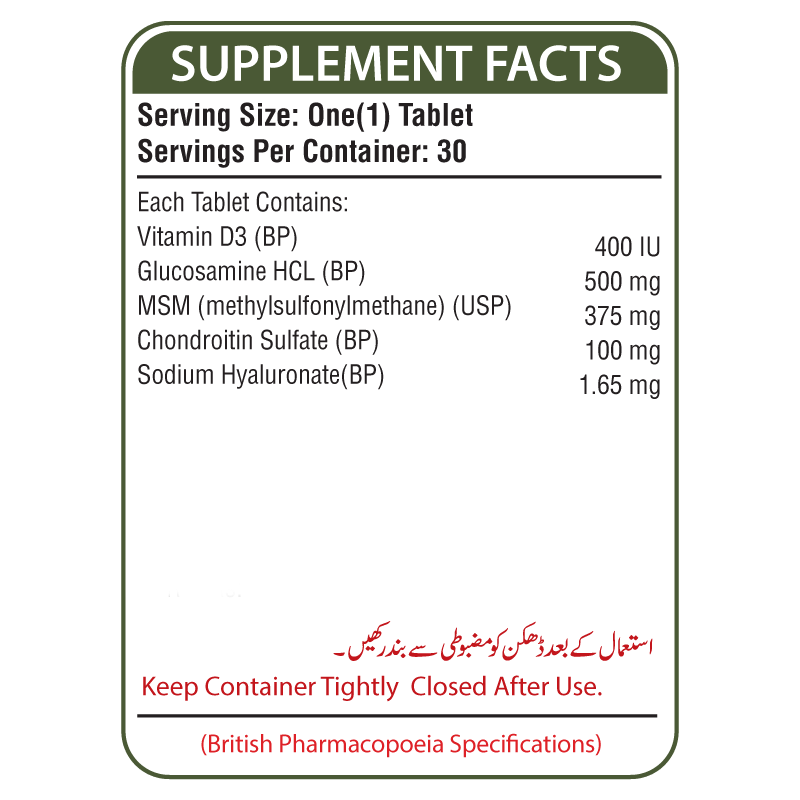 Jointin-D Supplement Facts