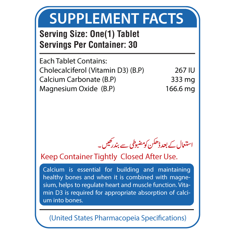 Nucal-M Supplement Facts