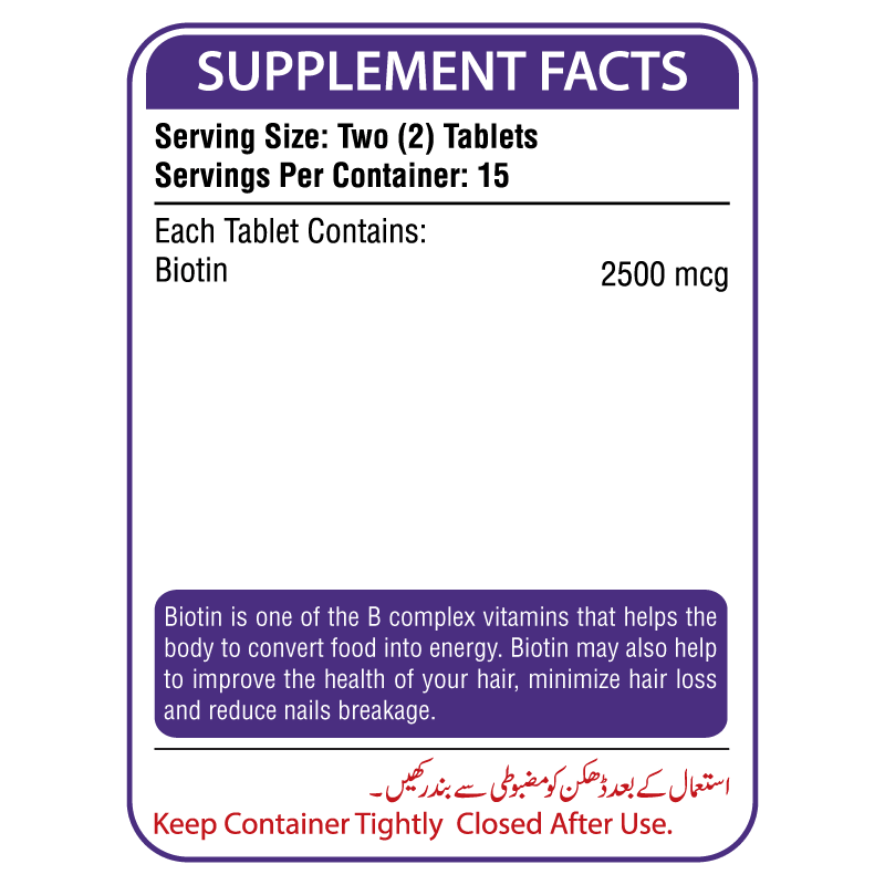 Nutin Supplement Facts