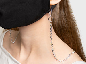 Silver Face Mask Chain