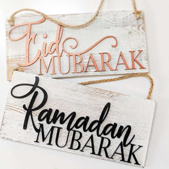 Copper Two Sided Sign ( Copper Ramadan and Copper Eid)