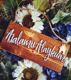 Asalamualaykum Wood Sign (Walnut)