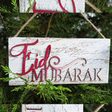Two Sided Ramadan + Eid Mubarak Rustic Woodsign