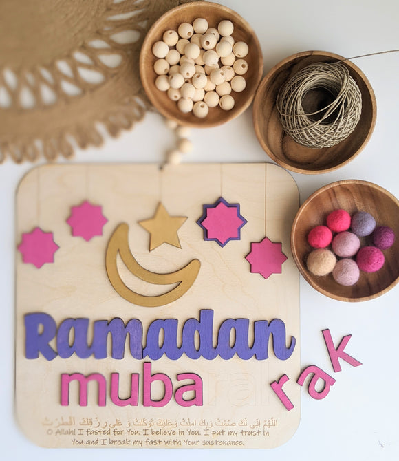 Ramadan Ready Puzzle Pink/Purple