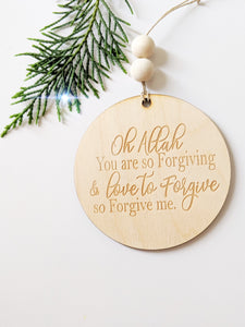 Oh Allah, You Are So Forgiving Reminder Wall Art