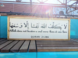 Allah Does Not Burden A Soul Wood Sign