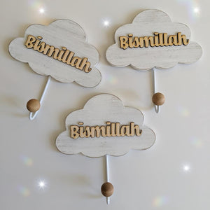 Bismillah Cloud Wall Hook