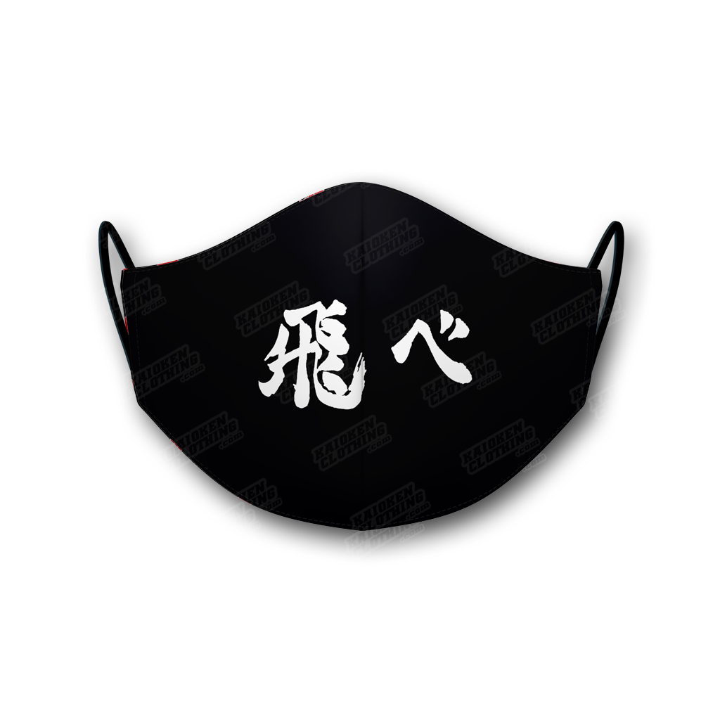 The 'Fly High' Mask (Resuable & Incl. PM2.5 Filter)