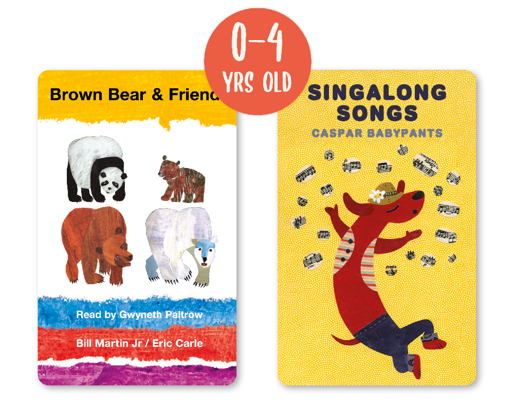 2 cards suitable for 0-4 year olds: Eric Carle's Brown Bear & Friends and Caspar Babypants: Singalong Songs
