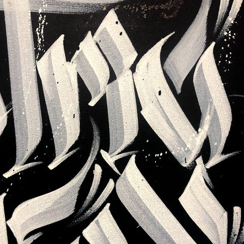 "Chicago artist Antben - close up of ""una patria unida"""