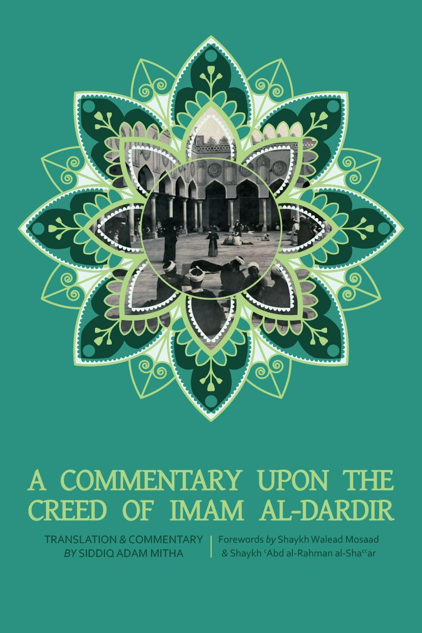The Creed of Imam al-Dardir