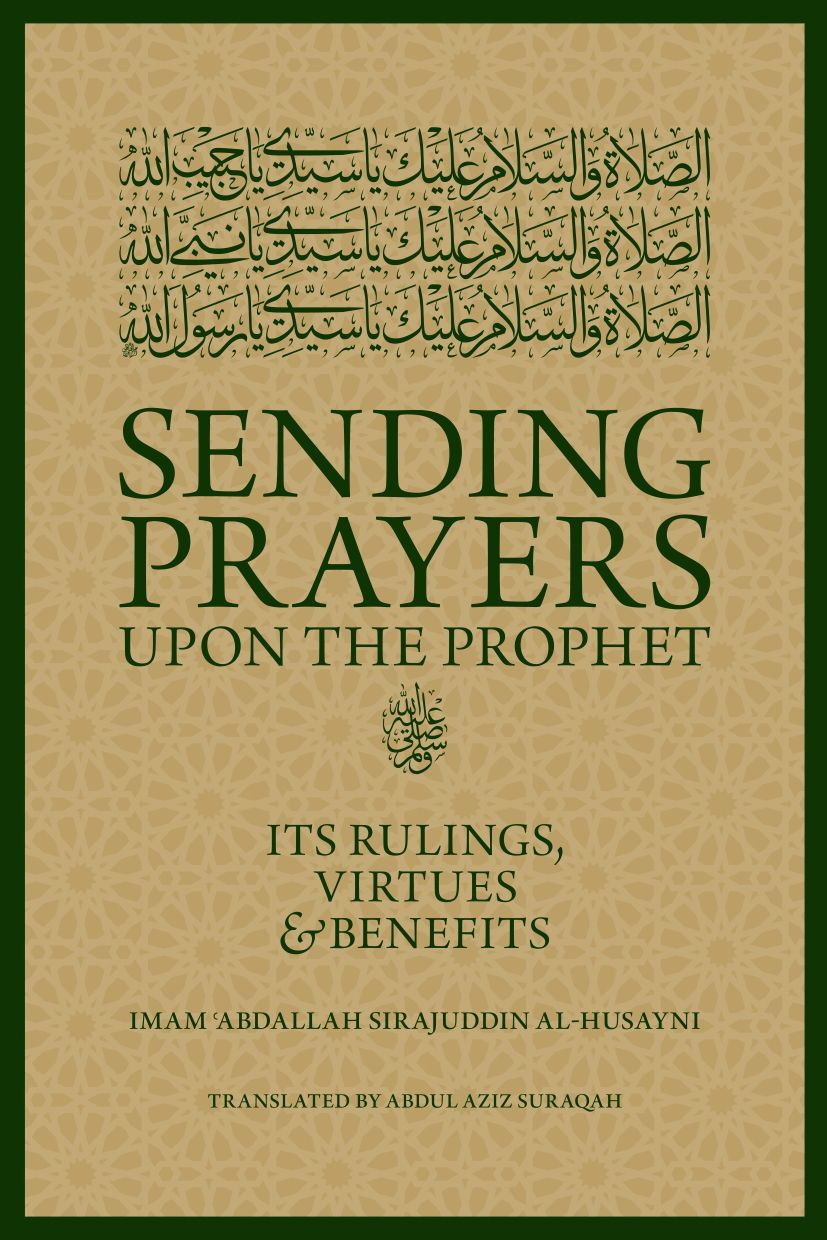 Sending Prayers upon the Prophet ﷺ