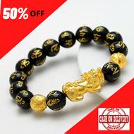 BUY 1 Get 1 for free! Pixiu Wealth and Good Luck Bracelet for Men and Women
