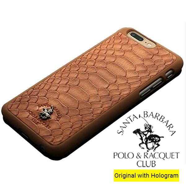 iPhone 8 Plus Jockey PC Case Cover for Apple - Brown and Flip mirror