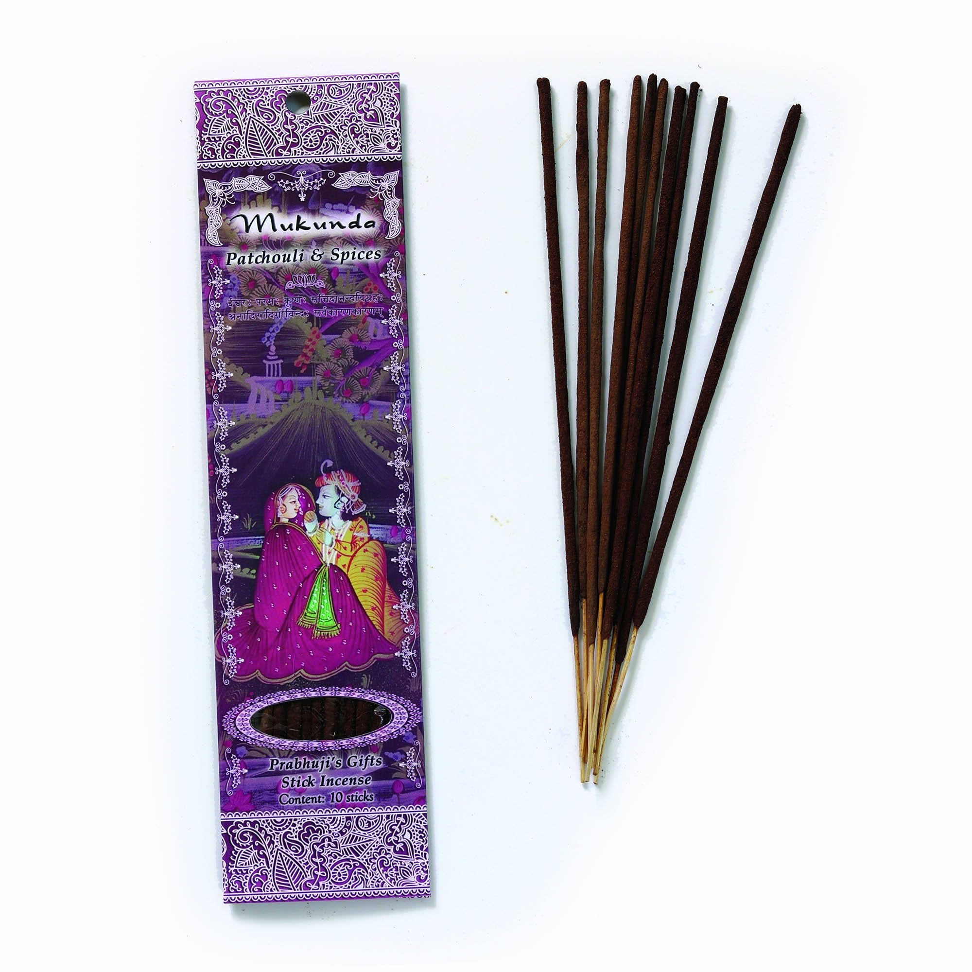 NEW : Mukunda Patchouli and Spices
