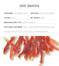 Load image into Gallery viewer, Dry food for dogs Universal Nutrition snack fresh ducks  training dog reward dog supplies clean teeth keep healthy dog feeding - petsprive.com