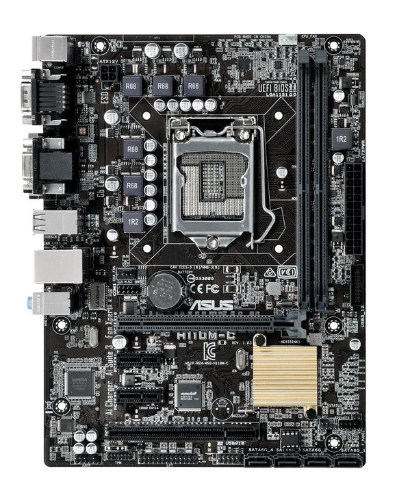 Asus H110M-C/CSM Desktop Motherboard - Intel Chipset