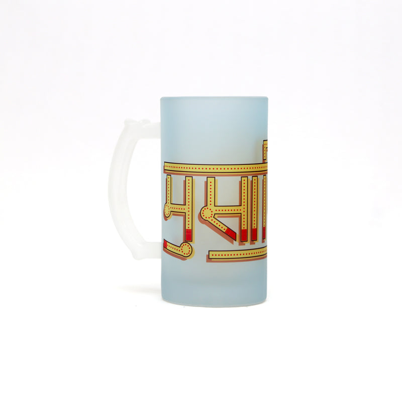 Multicolor Musafir Theme Printed Beer Mug