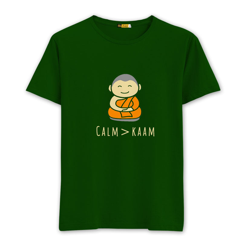 Calm T-shirt - Forest green