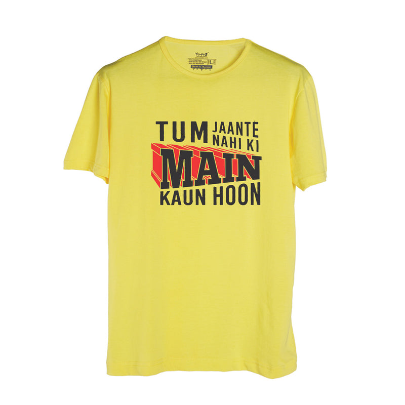 Tum Jaante Nahi Yellow T-Shirt