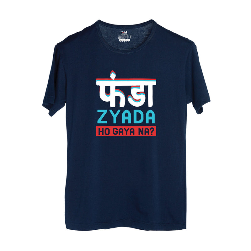 Funda Zyada Blue T-Shirt