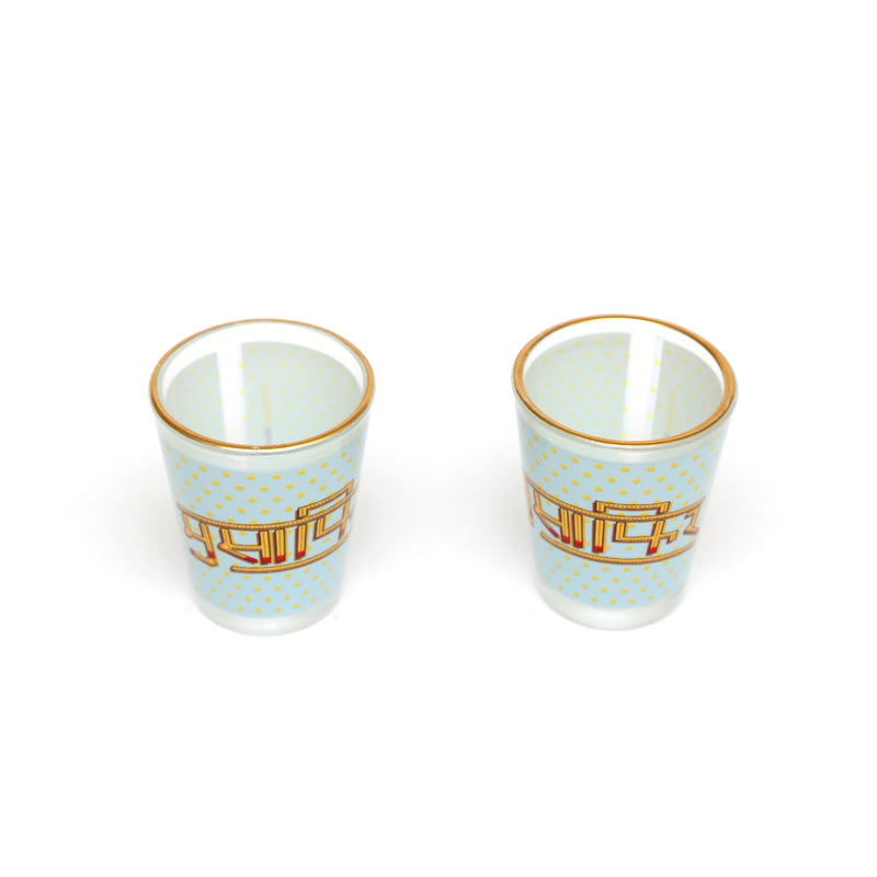 Musafir Theme Printed Shot Glass Set of 2