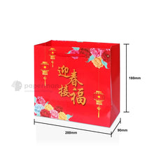 Load image into Gallery viewer, (S03) CNY Festive Paper Bag