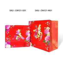 Load image into Gallery viewer, (S01) CNY Festive Paper Bag