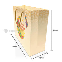 Load image into Gallery viewer, (L02) Raya Festive Paper Bag