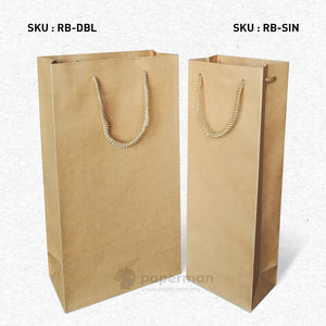 Brown Kraft Wine Paper Bag (Double)