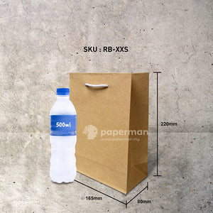 Brown Kraft Paper Bag (Rope) Size XXS