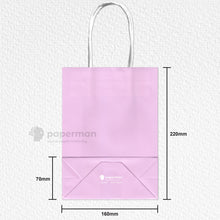 Load image into Gallery viewer, Purple Kraft Paper Bag