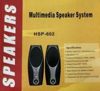 OEM Stereo Multimedia Speakers