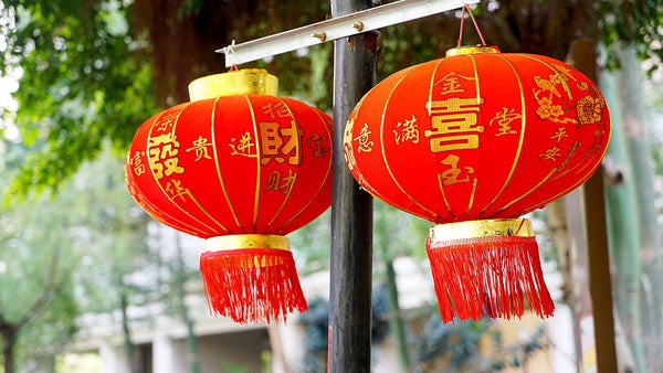 Chinese New Year Traditions Anyone Can Celebrate