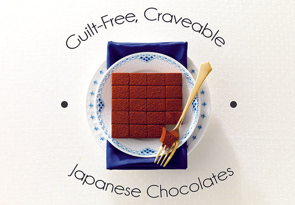 Shake Off Cravings with Japanese Chocolates!