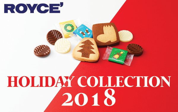'Tis the Season for ROYCE' Holiday Selections