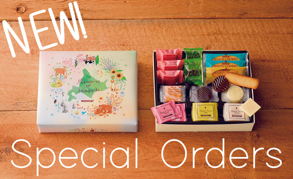Satisfy Your Japanese Chocolate Cravings with New Special Orders