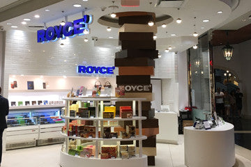 ROYCE' Grand Canal Shoppes - Las Vegas