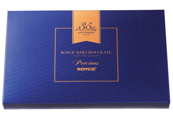 "ROYCE' Bar Chocolate ""Precious"""
