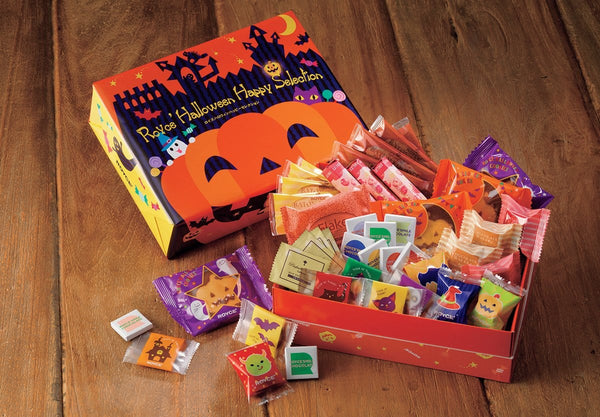 Halloween Happy Selection