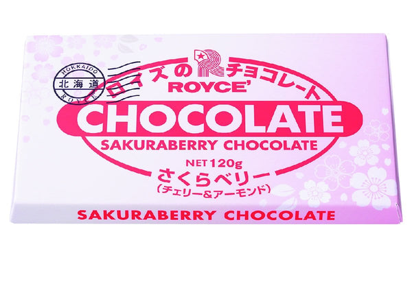 "Chocolate Bar ""Sakura Berry (Cherry & Almond)"""