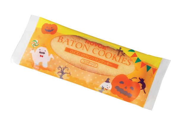 ROYCE' Halloween Baton Cookies, brightly colored packaging with illustrations of ghosts, bats, and Jack O' Lanterns.