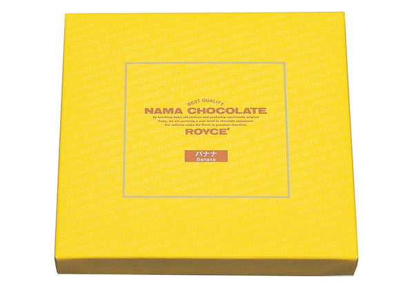 "Nama Chocolate ""Banana"""