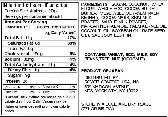"Baton Cookies ""Coconut"" nutrition facts"
