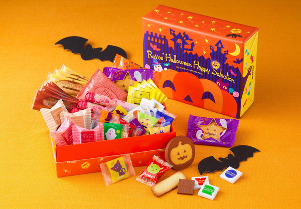 Coming Soon: ROYCE' Halloween Happy Selection - ROYCE' Chocolate USA Online Store