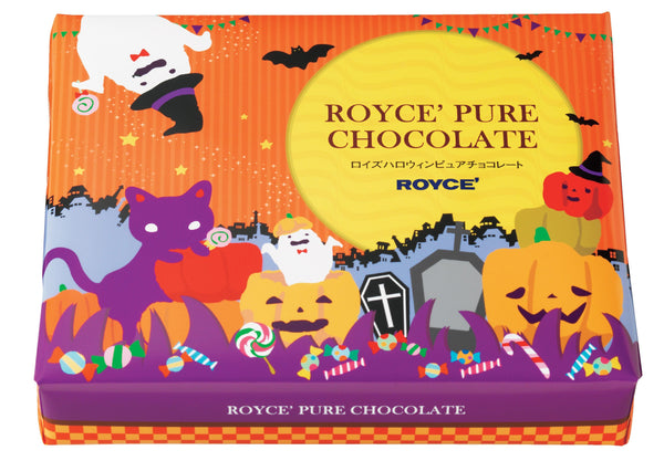 Halloween Pure Chocolate box with Halloween-like cute illustrations of Jack O' Lanterns, cats, and ghosts.