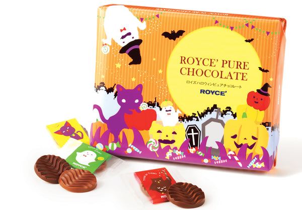 Halloween Pure Chocolate two kinds of milk chocolate discs with Halloween-themed packaging.
