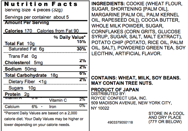 "Potechi Crunch Chocolate ""Maccha"" nutrition facts"